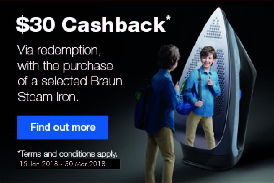 Braun Back to School Steam Iron Promotion